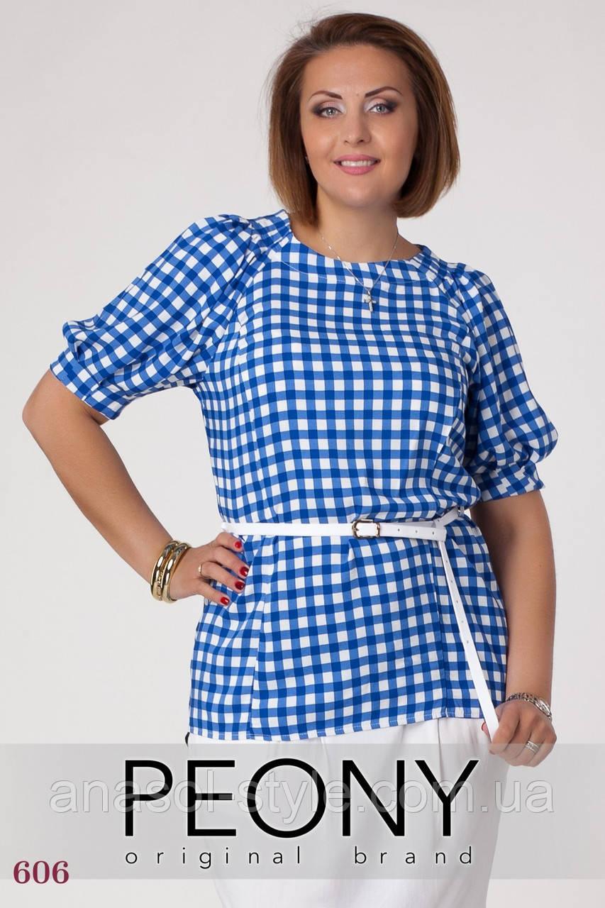 Блузка Севилья (50 размер, электрик) ТМ «PEONY»