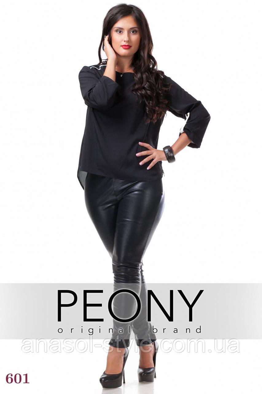 Блузка Лего (48 размер, чёрный) ТМ «PEONY»