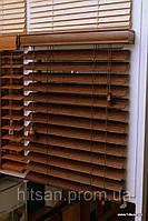 Жалюзи деревянные  для окон и интерьера под заказ в Украине приглашаем дилеров