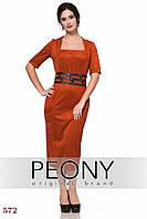 Платье Сицилия (50 размер, кирпичный) ТМ «PEONY»