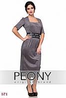 Платье Сицилия (50 размер, темно-серый) ТМ «PEONY»