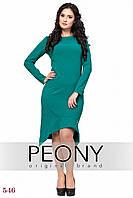 Платье Лилль (48 размер, бутылка) ТМ «PEONY»
