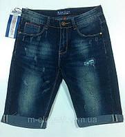 Шорты джинсовые с подворотом.