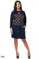 Платье Сара (50 размер, синий+клетка коричневая) ТМ «PEONY»