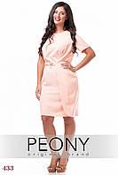 Платье Прадо (56 размер, персик) ТМ «PEONY»