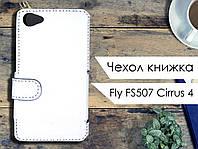 Чехол книжка для Fly FS507 Cirrus 4