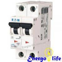 Выключатель автоматический EATON PL4-С63/2 предотвращающий скачки напряжения в сети (арт.293148)