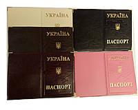 Обложка для паспорта с тиснением карты Украины