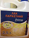 """Клей на основі ПВА EUROMIX """"D3"""" Емкость 30 кг, фото 3"""