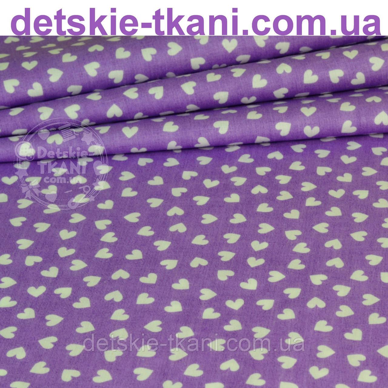 Ткань с белыми мини сердечками на сиреневом фоне (№ 817)