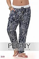 Женские брюки Рипли (48 размер, тёмно-синий) ТМ «PEONY»