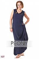 Платье Барселона (50 размер, тёмно-синий) ТМ «PEONY»