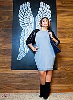 Платье Аляска (50 размер, серый) ТМ «PEONY»