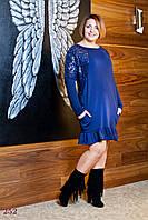Платье Сириус (48 размер, синий) ТМ «PEONY»