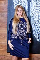 Платье Сара (54 размер, тёмно-синий) ТМ «PEONY»
