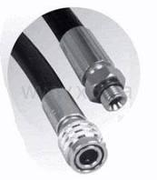 HALCYON Шланг для инфлятора 56 см