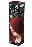 """Оттеночный бальзам для волос """"COLOR LUX"""" тон 03 (красное дерево)"""