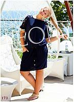 Платье Мадрид нью (50 размер, тёмно - синий) ТМ «PEONY»