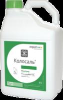 Фунгицид Колосаль, КЕ (avgust crop protection)