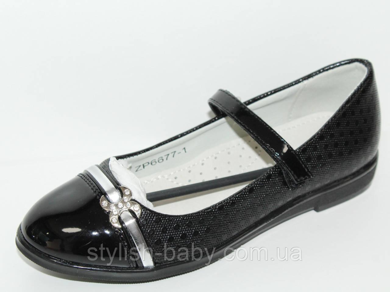 Детская обувь оптом в Одессе. Детские туфли бренда Kellaifeng (Bessky) для девочек (рр. с 32 по 37)