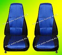 TR - Передние сиденья на ВАЗ 2101-2107, ткань жаккард, синий (клеточка)