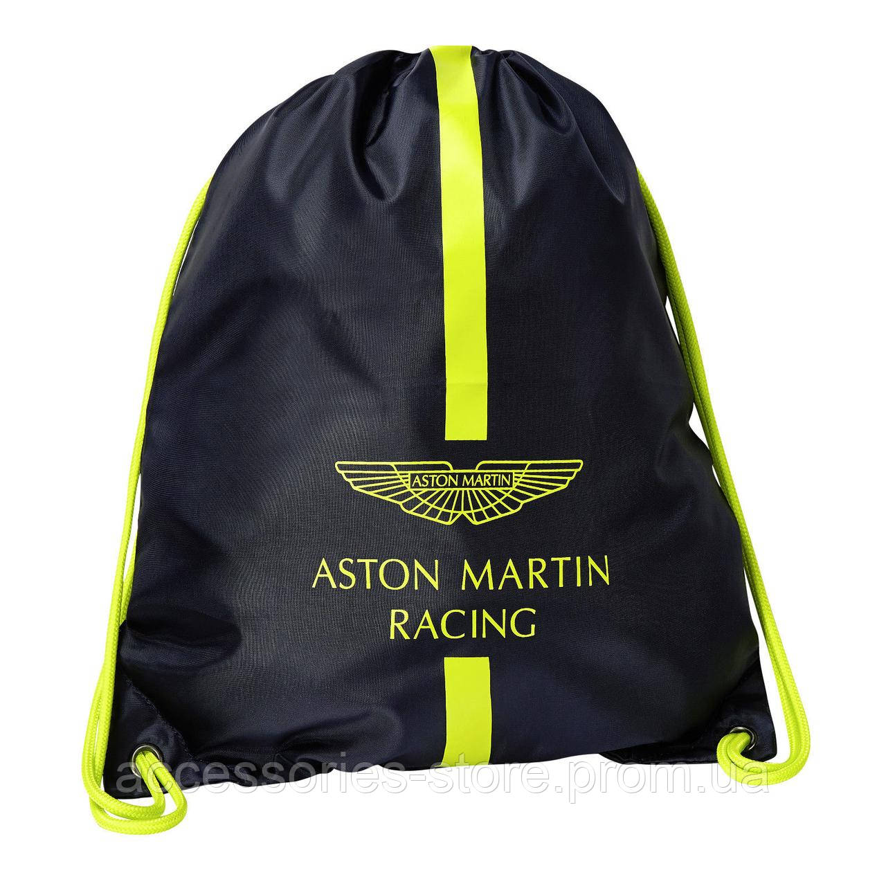 Cумка для обуви Aston Martin Racing Drawstring Bag 2017