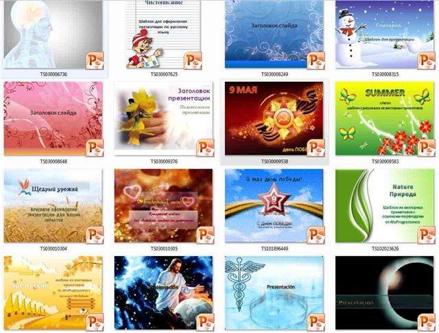 Дизайн для презентаций в Днепре