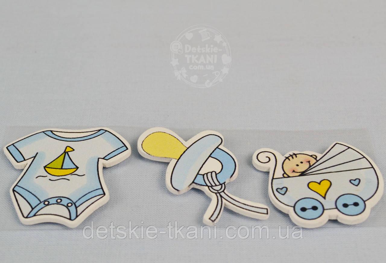 Наклейки декоративные голубого цвета для скрапбукинга (пустышка, бодик, коляска)