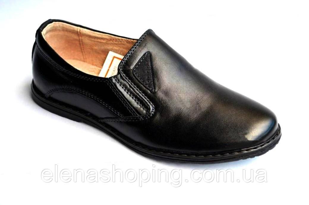 Стильні шкіряні туфлі для хлопчика р 31-36