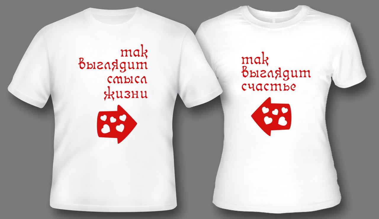 1d2973506fae срочная печать на футболках Днепропетровск, принт одежда, смешные надписи  на ...