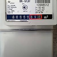 Лічильник газу мембранний Elster BK-G1.6 Т