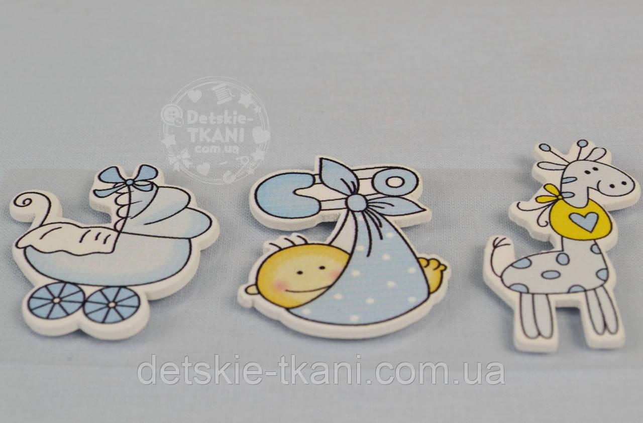 Наклейки декоративные голубого цвета для скрапбукинга (жираф, малыш, коляска)