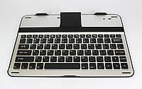 Чехол +KEYBOARD 10 Bluetooth, чехол клавиатура с Bluetooth, Обложка-чехол с клавиатурой для планшета 10 дюймов