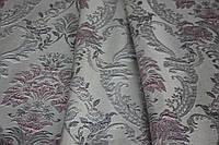 Ткань для штор Sinobla