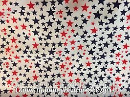 Софт Принт (Белый+Звезды)