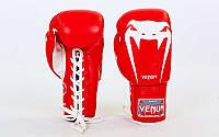 Перчатки боксерские кожаные на шнуровке VENUM GIANT