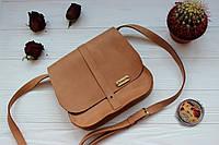 Кожаная сумка ручной работы Кардо