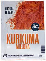Приправа Куркума молотая KUCHNIA LIDLA.PL Kurkuma 20г.