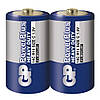 Батарейка GP Powerplus 14C-S2 солевая LR14 C 2 шт в спайке
