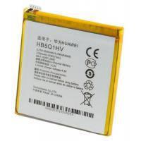 Аккумуляторная батарея EXTRADIGITAL Huawei Ascend P1 XL U9200E (Original, 2600 mAh) (BMH6396)
