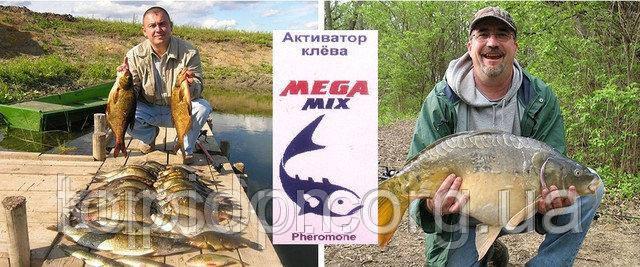MegaMix - Активатор клева