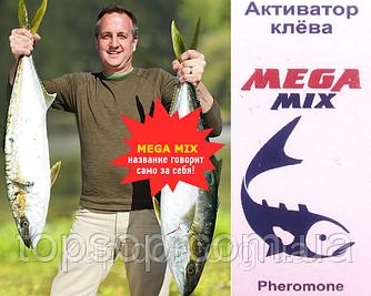 Активатор клёва Mega Mix, активатор клёва с феромонами (Мега Микс)