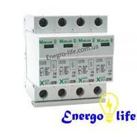 Разрядник EATON SPC-S-20/280/4 для защиты оборудования от мгновенных скачков напряжения (арт.248175)