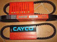 Ремни вариатора на двигатель скутера 50-100 кубов CAYCO, для скутера, для мопеда, на мопед,на скутер