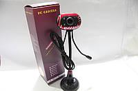 Уценка***Web camera вэб камера с микрофоном и Led подсветкой UC1951