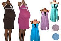 Ночная рубашка Виола для беременных и кормящих, р.р. 42-56