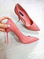 Туфли лодочки Smile-, цвет ПЕРСИК , материал-иск.замша