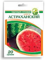 Семена арбуза 'Астраханский' - 20 г.