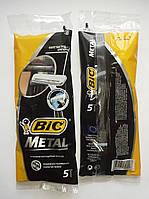 Набор одноразовых бритвенных станков  Bic Metal в упаковке 5 шт Оригинал