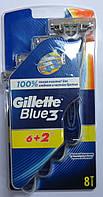Набор одноразовых бритвенных станков Gillette Blue3 8шт. в упаковке